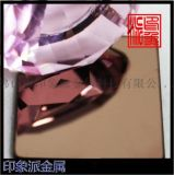 304镜面茶色不锈钢彩色板电镀板材售楼部装饰