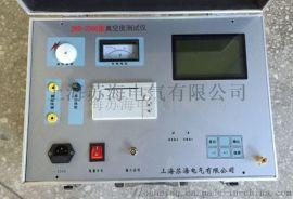 ZKD-2000真空度测试仪