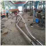 水泥厂管链输送机 不锈钢管链输送带厂家 Ljxy