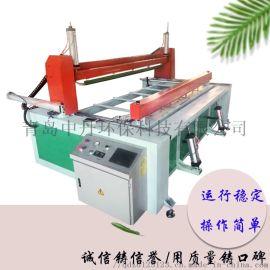 pp热熔成型折弯机塑料折板机 中丹厂家供应