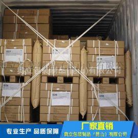 充气袋PP编织800*1600mm缓冲气柱袋
