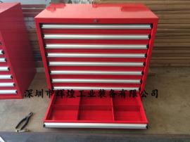 辉煌9层车间带轮子工具柜 重型带锁带抽屉汽修零件柜