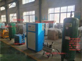 工业氮气制造机灭火器灌装用