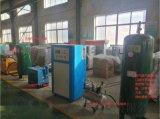 工業氮氣製造機滅火器灌裝用