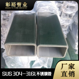 80*100*5.0生产SUS316不锈钢厚壁矩管
