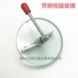 供应各种不锈钢法兰视镜玻璃耐高温玻璃
