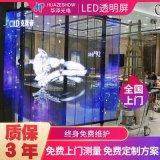 LED全彩表贴透明屏P2.5/P3广告防水电子大屏