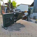 矿粉输送机 12马力柴油小型挖掘机 六九重工 苗圃