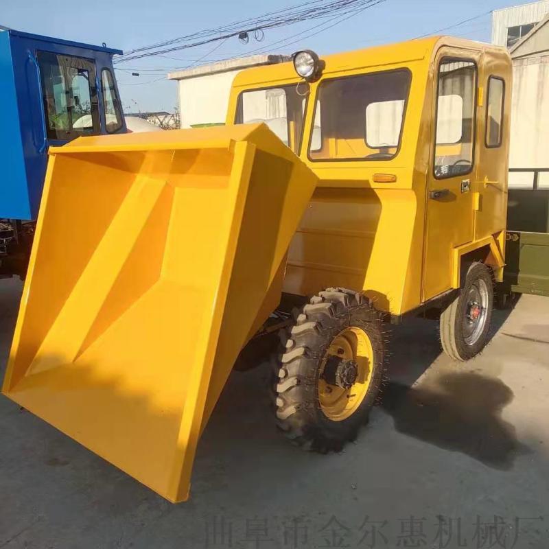 定制工地柴油前卸式翻斗车/工地运输用装载机