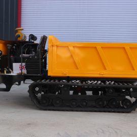 小型农用履带式自卸运输车 3T山地果园运载座驾车