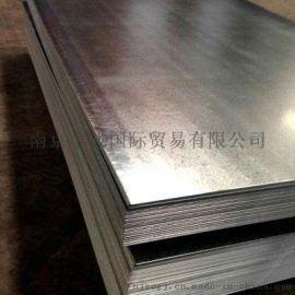 华冶DX51D+Z1.2*镀锌板卷