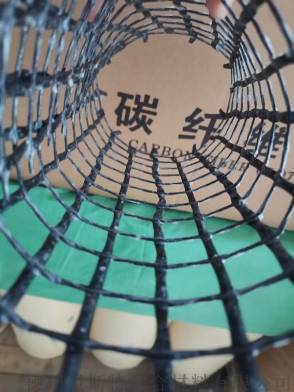 碳布碳纖維布碳纖維網格布結構加固德州廠家工廠直銷