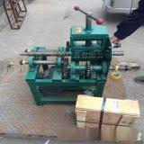 數控彎管機 小型彎管機 手動液壓彎管機