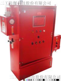 安全输电设备防爆电气控制柜定制证书齐全