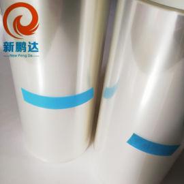 晶圆切割保护膜 半导体UV减粘膜 防崩裂保护胶带