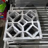 中心仿木紋鋁花格窗 湘園一期仿古鋁花格窗定製