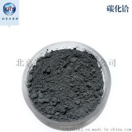 超细硼化铪99.9%60nm高纯纳米二硼化铪