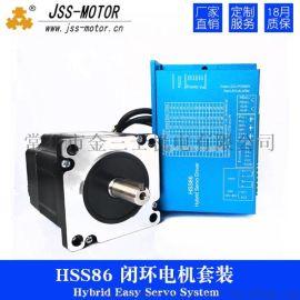 JSS-MOTORj金三士86简易伺服电机
