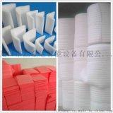广东珍珠棉发泡布复膜机 环保型珍珠棉覆膜机