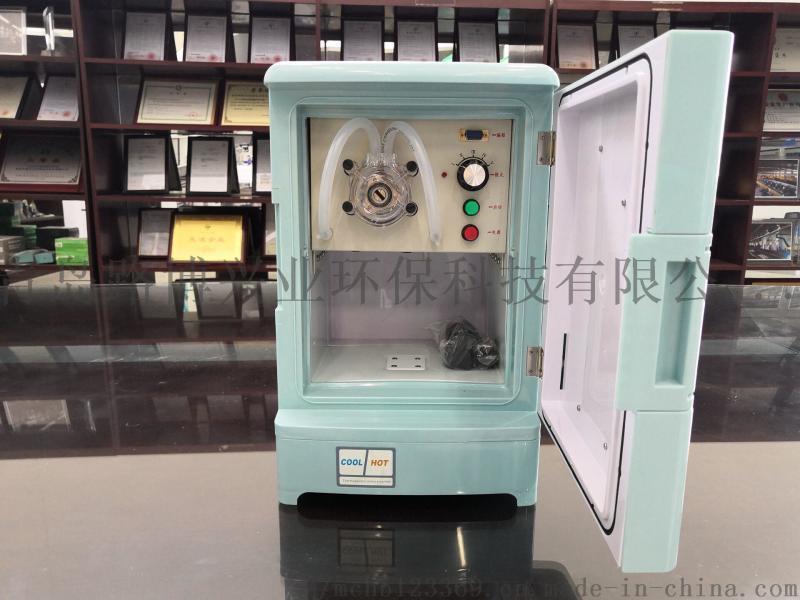 LB-8000F便携式自动水质采样器