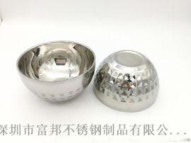 不锈钢中空双层碗食堂家用饭碗钻石碗