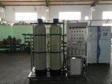 东莞反渗透设备厂家 直销一级RO反渗透工业纯水设备