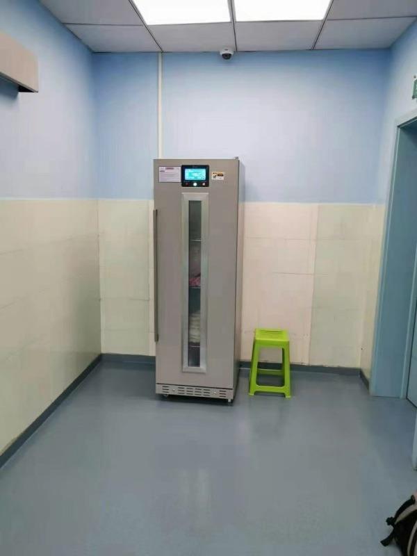 2-8度  冰箱