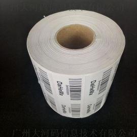 代打印条码不干胶标签贴纸 号码贴流水号
