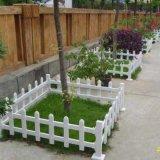 河南焦作pvc围墙护栏 pvc草坪围栏