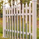 青海西宁红白条变压器PVC护栏红底白条变压器护栏