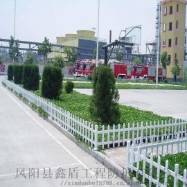 辽宁朝阳pvc护栏公司 pvc草坪护栏pvc围墙护栏