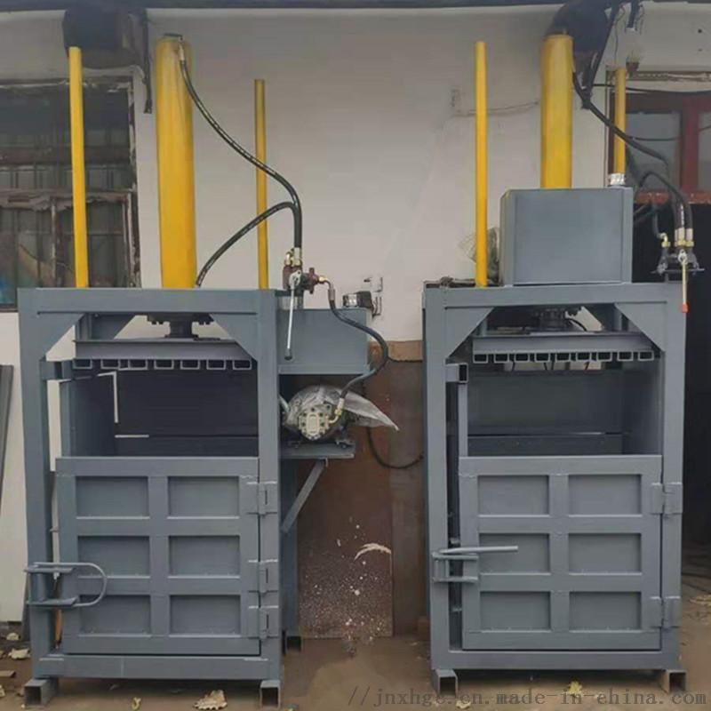 80吨成型扎捆液压机 秸秆山东液压机