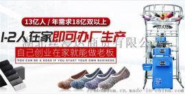 临汾袜子制造设备丝漫达