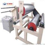 epe珍珠棉加工設備生產商 發泡網帶設備效率高