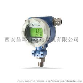 SWP-CY80低功耗现场LCD显示压力变送器