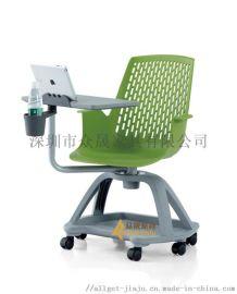 供应众晟家具可360度旋转塑料会议培训椅