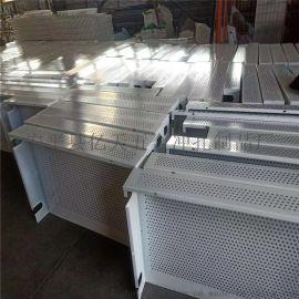 穿孔金属板式暖气罩,白色喷涂暖气冲孔防护罩实体厂家