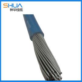 信号控制同轴电缆 船用信号控制电缆