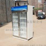 超市冷柜 便利店冰柜 立式冷藏展示柜 保鲜柜