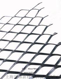 上海重型钢板网/小孔菱形网加工生产厂家