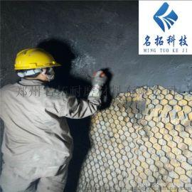 耐磨陶瓷涂料 立磨密封管龟甲网防磨胶泥