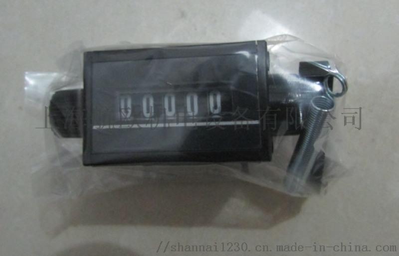 TRUMETER速度控制器5505E