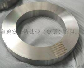 GJB2218A钛合金棒,钛合金锻件