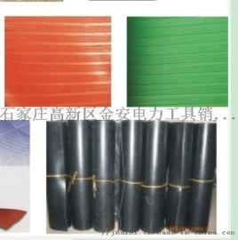 宁夏绝缘胶板高压电厂35kv规格