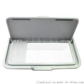 翻盖式化妆镜注塑加工模具注塑定制注塑汽车配件塑胶