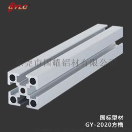 深圳现货工业铝型材,机架铝材加工厂家