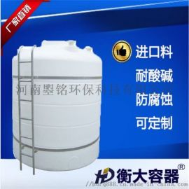 山西3吨发酵储罐-酿造塑料罐生产