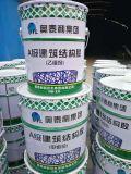 天津碳布膠A級樹脂膠廠家15931177863