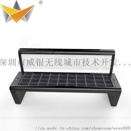 新款太阳能多功能智慧公园座椅 深圳厂家公园座椅