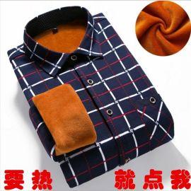 男士保暖衬衣衬衫39元一件模式跑江湖地摊供应商